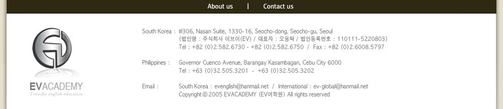 EV Academy - English